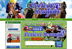 Perfect Security(パーフェクトセキュリティ) 評価 口コミ